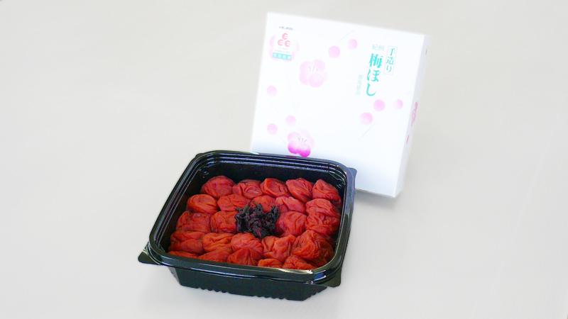画像1: しそ漬け【塩分8%】化粧箱入 270g入 (1)