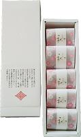 画像1: 和 -NAGOMI- (小箱) (1)