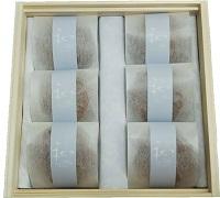画像1: 和 -NAGOMI- (小箱) 仏事用  【送料無料】 (1)